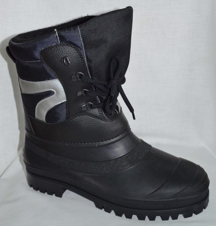 Zimní zateplená obuv (pevná vložka) 030bd6e3db